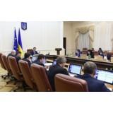 Правительство Украины обсудит подготовку к сезону отопления